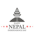 Independence Day Nepal vector image vector image