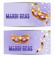 mardi gras party mask holiday poster background vector image