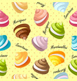 marshmallow seamless pattern vector image vector image