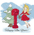 new year fairy merry christmas vector image vector image
