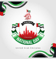 uae national day vector image vector image