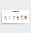 antique greek olympic goddess characters landing vector image
