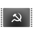 hammer and sickle vector image vector image