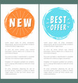 new best offer painted spot brush stroke poster vector image vector image