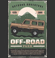 off-road car adventure travel club retro poster vector image