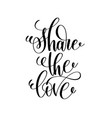 share the love handwritten typographic poster vector image vector image