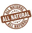 all natural brown grunge stamp