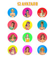 collection pop art female avatars vector image