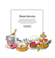 hand drawn restaurant or room service vector image