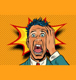 pop art panic face man funny vector image vector image