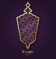 ramadan kareem with decorative arabic lamp vector image
