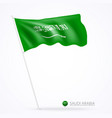 saudi arabia flags design banner and background vector image