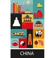symbols china vector image