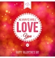 Tender colorful Valentines Day card design vector image vector image