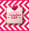 valentines day design with shiny heart and vector image