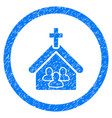 church rounded grainy icon vector image vector image