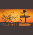 stylized halloween lettering vector image vector image