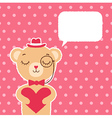 Valentines day card with bear boy vector image