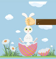 easter egg and cute bunny vector image