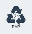 plastic recycling symbol pap 21wrapping plastic vector image