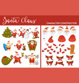 santa claus winter character set merry christmas vector image vector image
