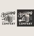 vintage brewing company logotype vector image