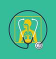 asthma logo design template vector image vector image