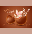 broken easter chocolate egg with easter bunny vector image vector image