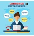 Language Translator vector image vector image