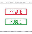 private public information stylized signboard vector image