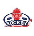 sticker with hockey pucks and helmet equipment vector image