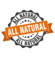 all natural stamp sign seal