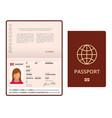 blank open passport template international vector image vector image
