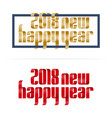 gold and red 2018 happy new year font ribbon on vector image