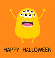 happy halloween yellow monster silhouette cute vector image vector image