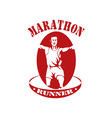 marathon runner run race vector image vector image