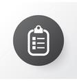 record icon symbol premium quality isolated mark vector image vector image