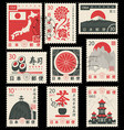 set of old postage stamps with japanese symbols vector image vector image