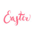 card lettering easter pink isolated vector image vector image
