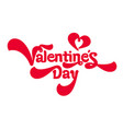 congratulations on valentines day card a nice g vector image vector image