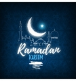 greeting card for islamic holy month prayers vector image