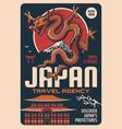japan travel agency retro poster asian trip vector image