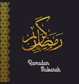 ramadan kareem greeting card holy month of muslim vector image vector image