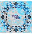 Stylized tribal ornament square frame for text vector image vector image