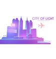 3d city concept urban background vector image vector image