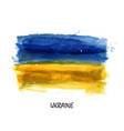 realistic watercolor painting flag of ukraine vector image vector image