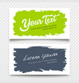 business name card brush stroke background vector image