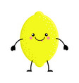 cute cartoon lemon kawai lemon vector image