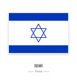 Israel Flag Icon vector image vector image