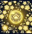 chinese lunar 2018 year card with dog paw symbol vector image